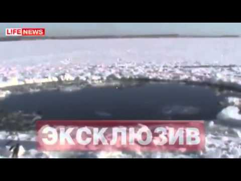 Founded Russian Meteor 15.2.2013   impact crash hit crater place site BREAKING NEWS   Lake Chebarkul