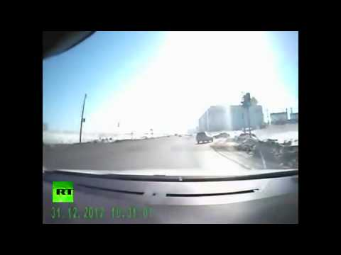 Meteorite Crash In Russia's Ural Mountains Sparks UFO Fears Video