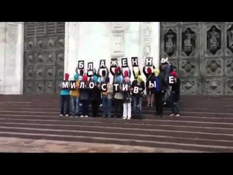 Pussy Riot: Supporters stage protest on steps of Moscow cathedral