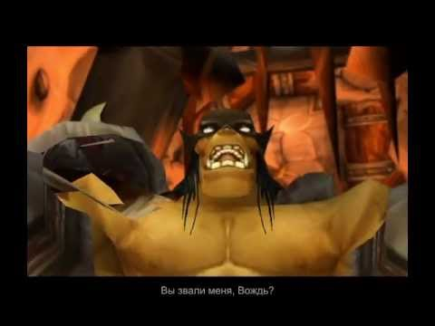 world of warcraft movie full feature