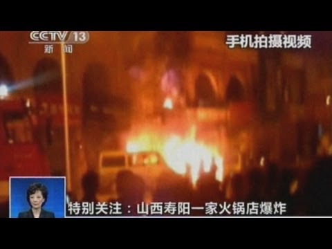 China explosion: 14 killed after gas leak in Shouyang county